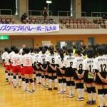 バレーボール大会