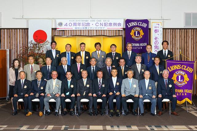 40周年記念・チャーターナイト記念例会